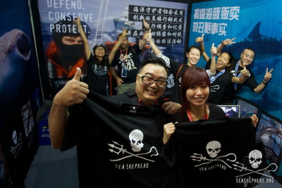 Sea Shepherd China supporters