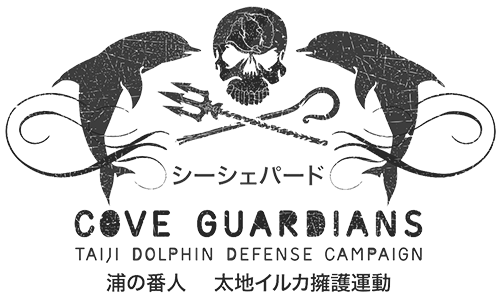 Cove Guardians