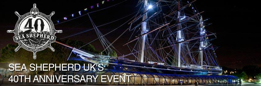 SSUK 40th Anniversary Cutty Sark