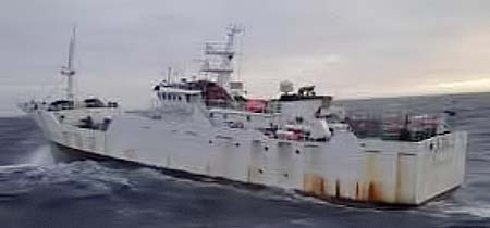 On the run – known poaching vessel Songhua, formerly  Nihewan (Courtesy CCAMLR)