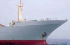Authorities indicate the Viking will be investigated for alleged IUU fishing violations. (Image courtesy CCAMLR)