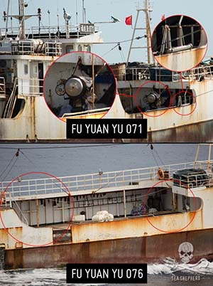 A comparative photo between the FU YUAN YU 071 and the FU YUAN YU 076 that shows the absence of the net-hauling winch and the net-transfer chute in an attempt to tamper with the evidence of her illegal fishing operations. Photo: Tim Watters