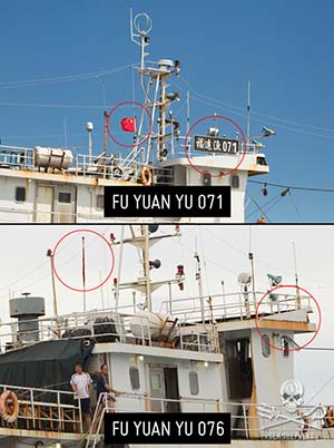 A comparative photo between the FU YUAN YU 071 and the FU YUAN YU 076 that indicate the vessel is attempting to hide her identity by taping down the Chinese flag and removing the identification name boards.  Photo: Tim Watters